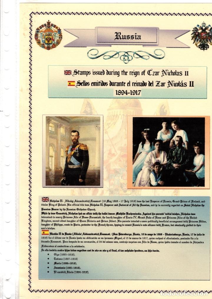 Sellos: RUSIA IMPERIAL. Coleccion sellos Zares Alejandro II, Alejandro III, y Nicolas II. (1857-1917) - Foto 15 - 182585150