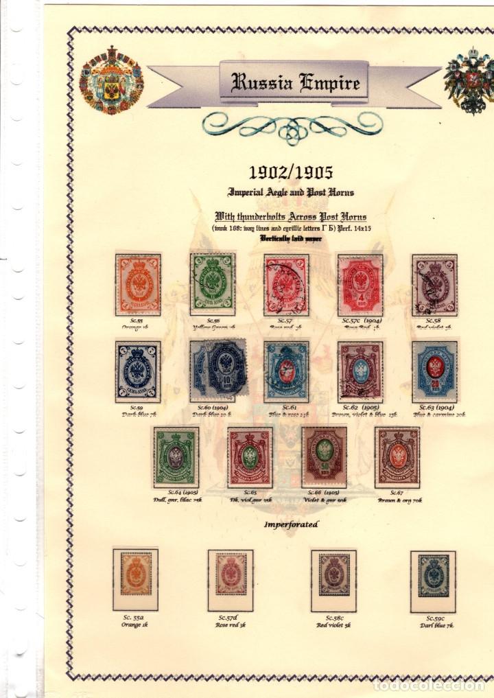 Sellos: RUSIA IMPERIAL. Coleccion sellos Zares Alejandro II, Alejandro III, y Nicolas II. (1857-1917) - Foto 16 - 182585150
