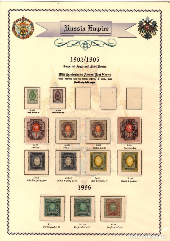 Sellos: RUSIA IMPERIAL. Coleccion sellos Zares Alejandro II, Alejandro III, y Nicolas II. (1857-1917) - Foto 17 - 182585150
