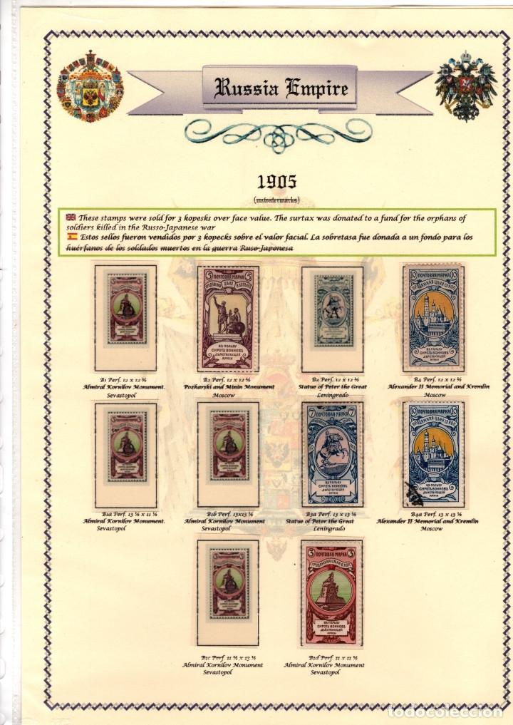 Sellos: RUSIA IMPERIAL. Coleccion sellos Zares Alejandro II, Alejandro III, y Nicolas II. (1857-1917) - Foto 18 - 182585150