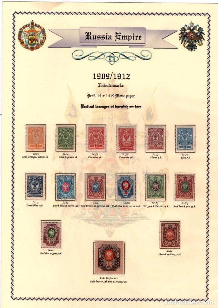Sellos: RUSIA IMPERIAL. Coleccion sellos Zares Alejandro II, Alejandro III, y Nicolas II. (1857-1917) - Foto 19 - 182585150