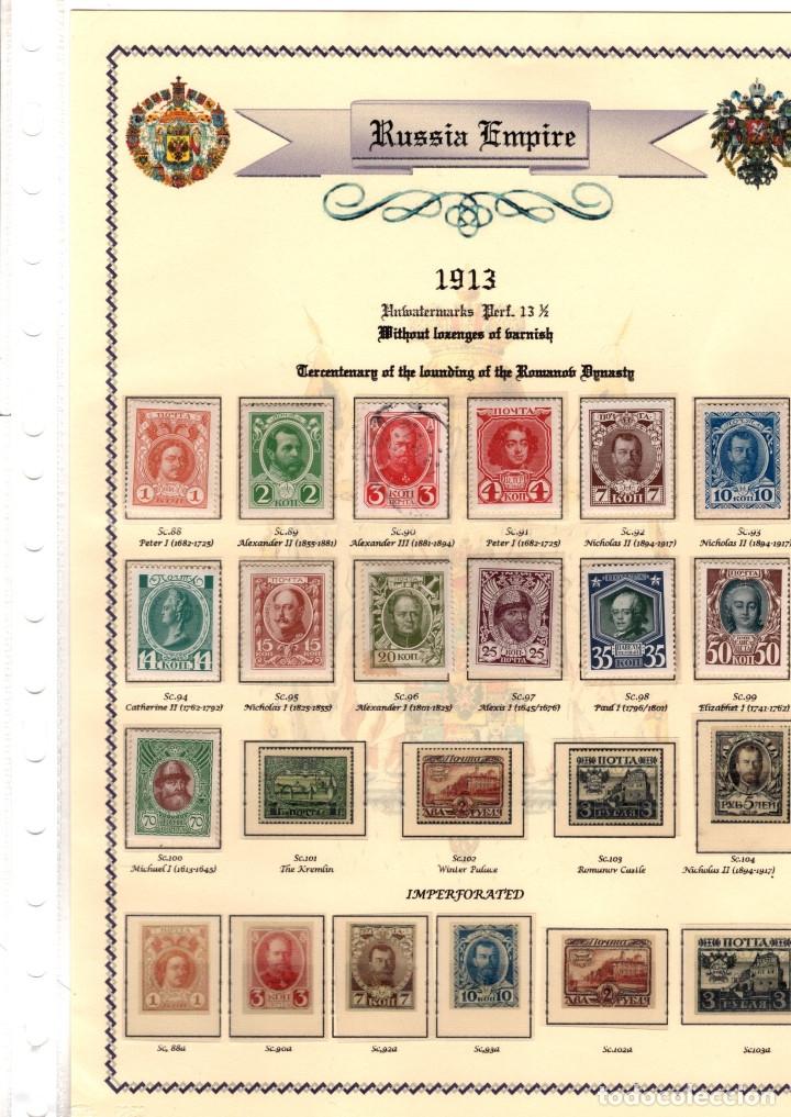 Sellos: RUSIA IMPERIAL. Coleccion sellos Zares Alejandro II, Alejandro III, y Nicolas II. (1857-1917) - Foto 20 - 182585150