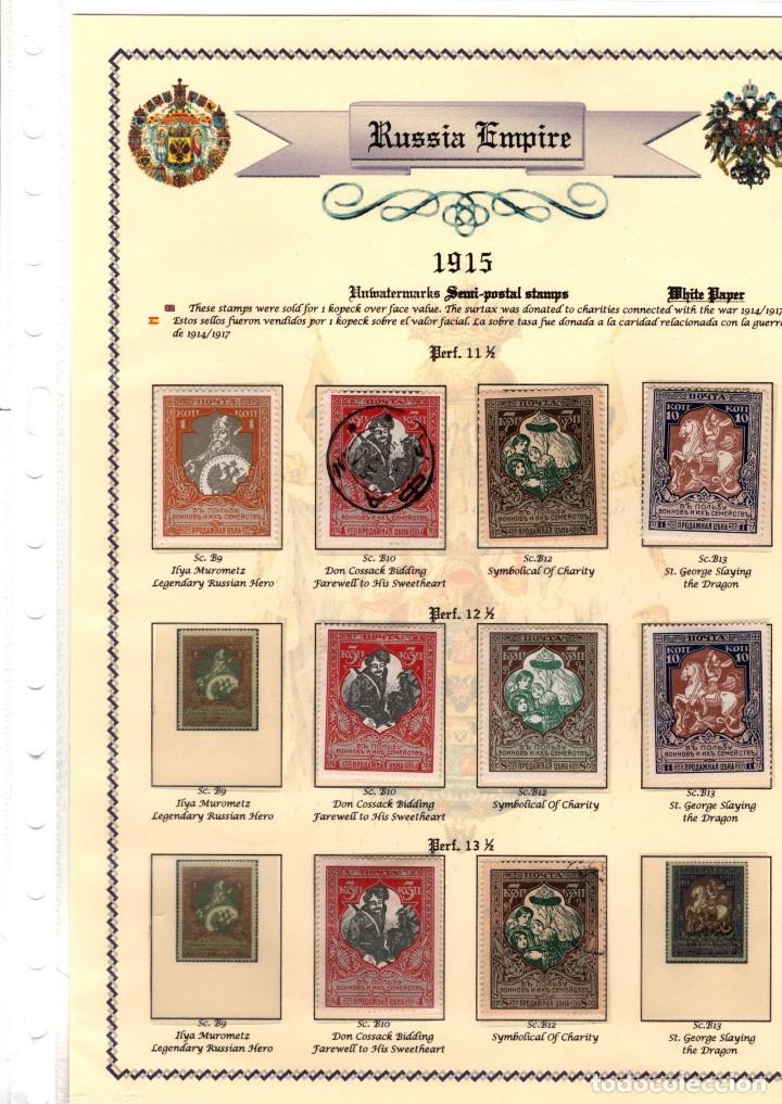 Sellos: RUSIA IMPERIAL. Coleccion sellos Zares Alejandro II, Alejandro III, y Nicolas II. (1857-1917) - Foto 22 - 182585150