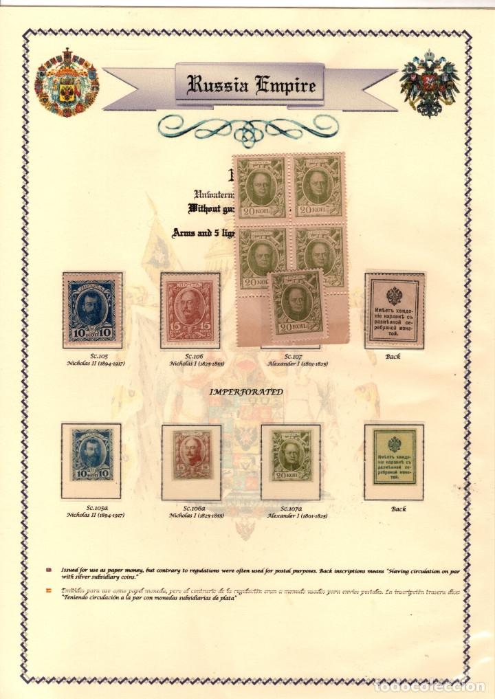 Sellos: RUSIA IMPERIAL. Coleccion sellos Zares Alejandro II, Alejandro III, y Nicolas II. (1857-1917) - Foto 23 - 182585150