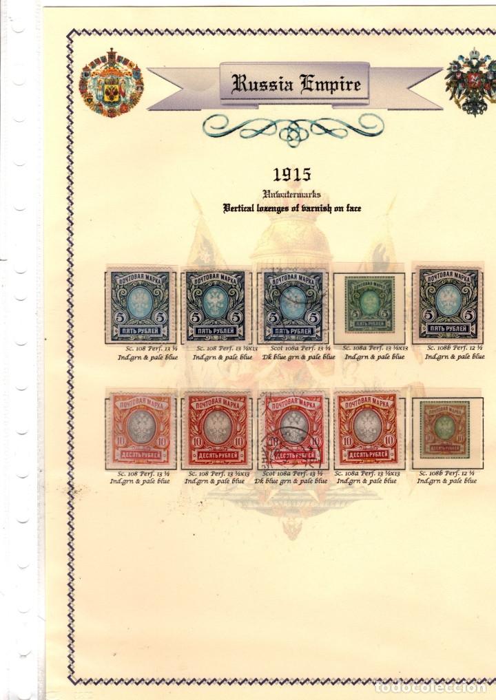 Sellos: RUSIA IMPERIAL. Coleccion sellos Zares Alejandro II, Alejandro III, y Nicolas II. (1857-1917) - Foto 24 - 182585150