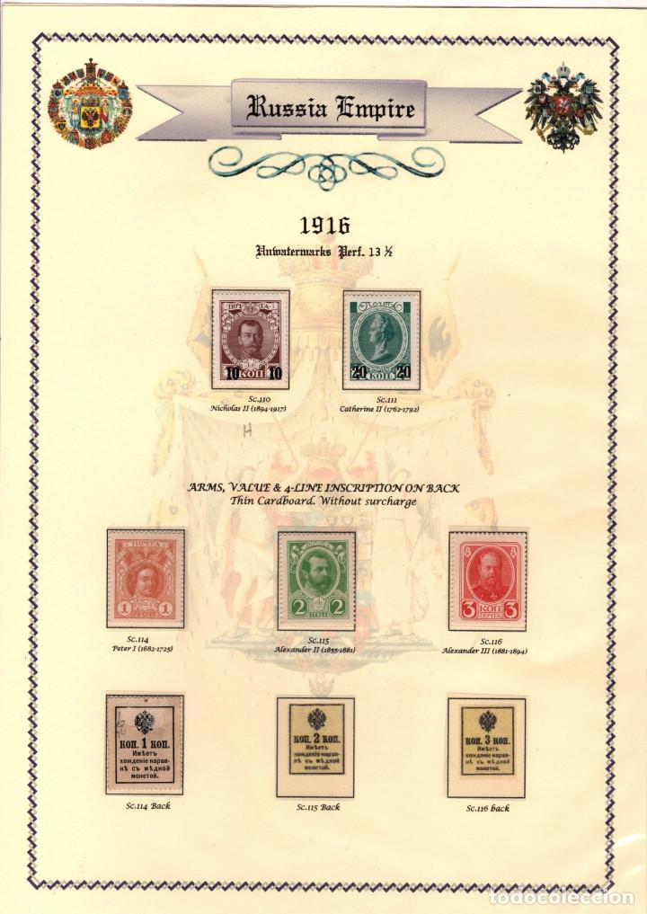 Sellos: RUSIA IMPERIAL. Coleccion sellos Zares Alejandro II, Alejandro III, y Nicolas II. (1857-1917) - Foto 25 - 182585150