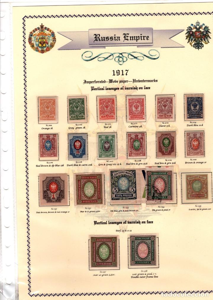 Sellos: RUSIA IMPERIAL. Coleccion sellos Zares Alejandro II, Alejandro III, y Nicolas II. (1857-1917) - Foto 26 - 182585150