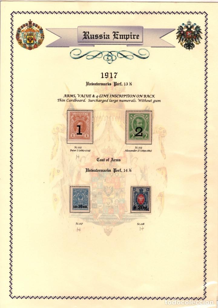 Sellos: RUSIA IMPERIAL. Coleccion sellos Zares Alejandro II, Alejandro III, y Nicolas II. (1857-1917) - Foto 27 - 182585150