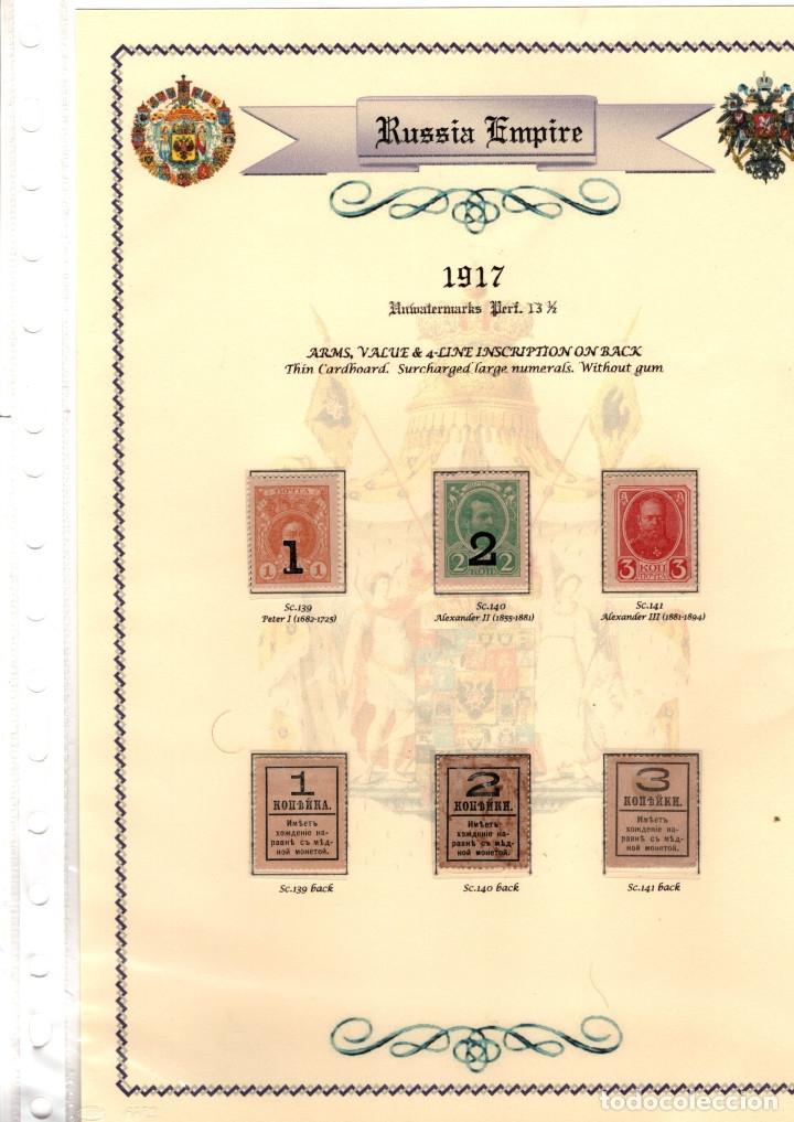 Sellos: RUSIA IMPERIAL. Coleccion sellos Zares Alejandro II, Alejandro III, y Nicolas II. (1857-1917) - Foto 28 - 182585150