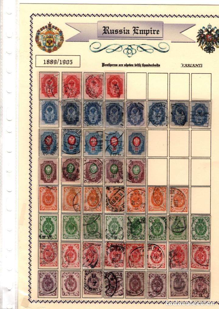 Sellos: RUSIA IMPERIAL. Coleccion sellos Zares Alejandro II, Alejandro III, y Nicolas II. (1857-1917) - Foto 29 - 182585150
