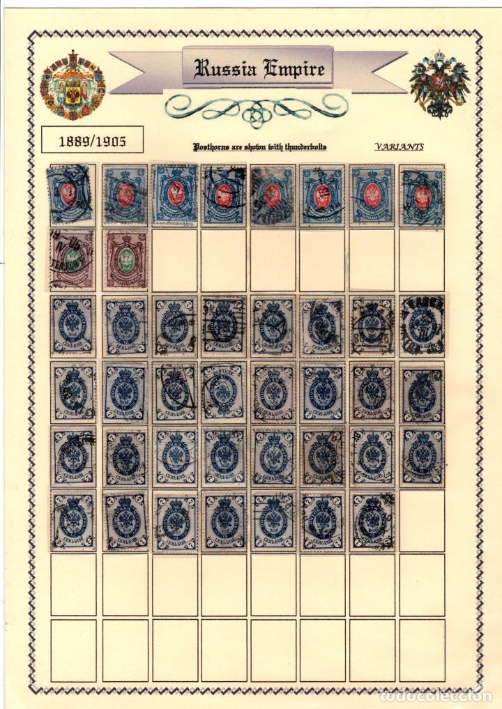 Sellos: RUSIA IMPERIAL. Coleccion sellos Zares Alejandro II, Alejandro III, y Nicolas II. (1857-1917) - Foto 30 - 182585150
