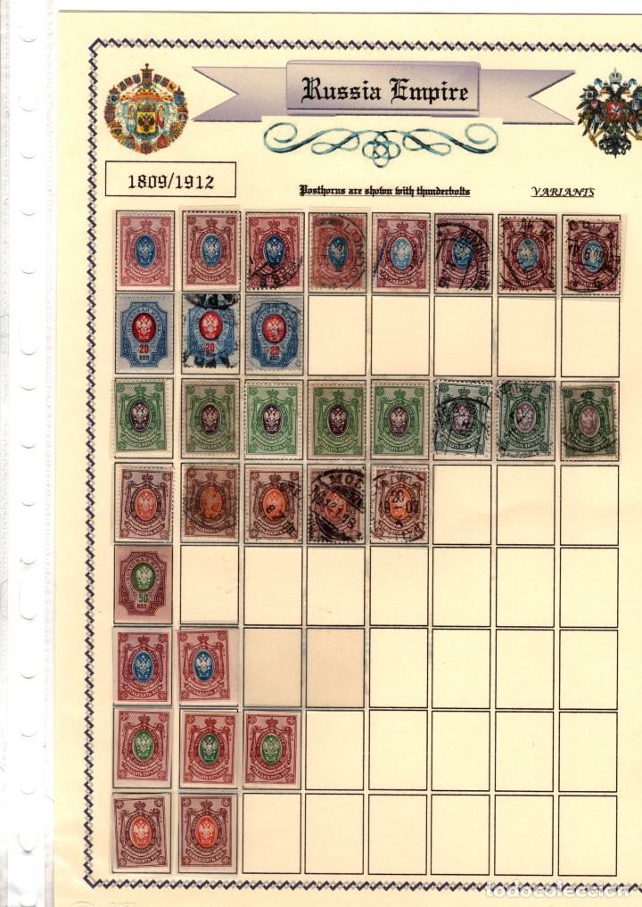 Sellos: RUSIA IMPERIAL. Coleccion sellos Zares Alejandro II, Alejandro III, y Nicolas II. (1857-1917) - Foto 31 - 182585150