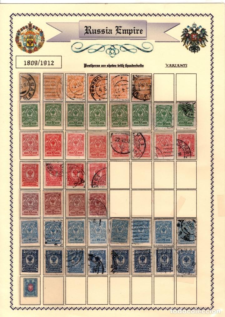 Sellos: RUSIA IMPERIAL. Coleccion sellos Zares Alejandro II, Alejandro III, y Nicolas II. (1857-1917) - Foto 32 - 182585150