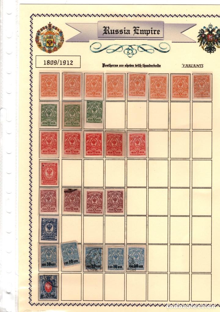 Sellos: RUSIA IMPERIAL. Coleccion sellos Zares Alejandro II, Alejandro III, y Nicolas II. (1857-1917) - Foto 33 - 182585150