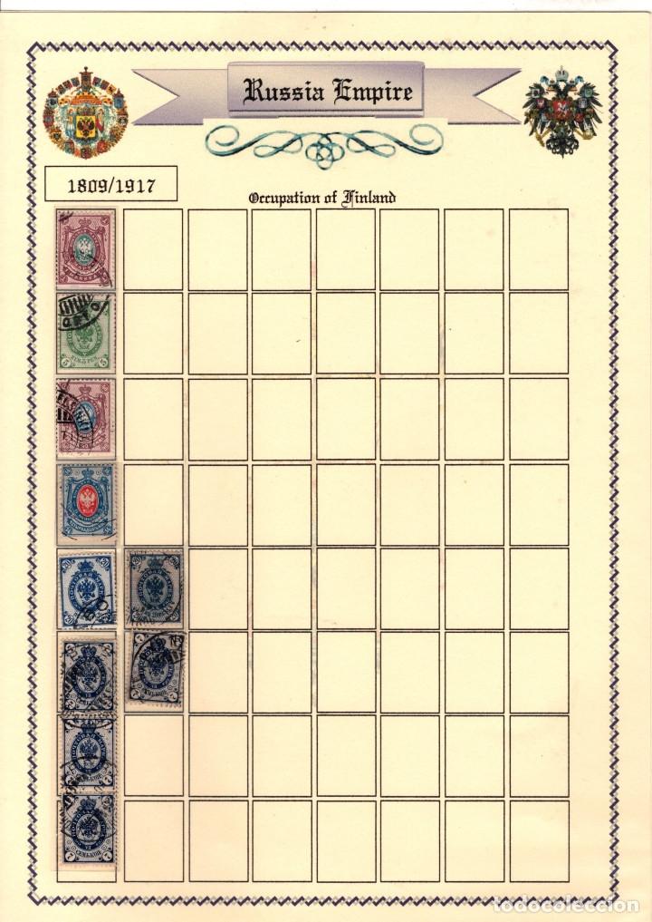 Sellos: RUSIA IMPERIAL. Coleccion sellos Zares Alejandro II, Alejandro III, y Nicolas II. (1857-1917) - Foto 34 - 182585150