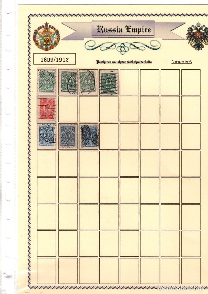 Sellos: RUSIA IMPERIAL. Coleccion sellos Zares Alejandro II, Alejandro III, y Nicolas II. (1857-1917) - Foto 35 - 182585150