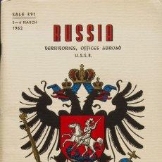 Sellos: RUSIA, BIBLIOGRAFÍA. 1962. CATÁLOGO DE SUBASTA DE RUSSIA: TERRITORIES, OFFICES ABROAD U.S.S.R., CEL. Lote 183161611
