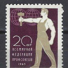 Timbres: UNIÓN SOVIÉTICA / RUSIA 1965 - SELLO NUEVO **. Lote 183941033