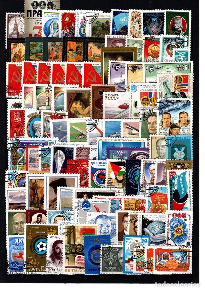 LIQUIDACION LOTE 100 SELLOS USADOS RUSIA (ANTIGUA URSS)-14 (Sellos - Extranjero - Europa - Rusia)