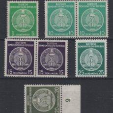 Sellos: 1954 ALEMANIA ORIENTAL - DEUTSCHE DEMOKRATISCHE REPUBLIK DDR MNH**. Lote 47371796