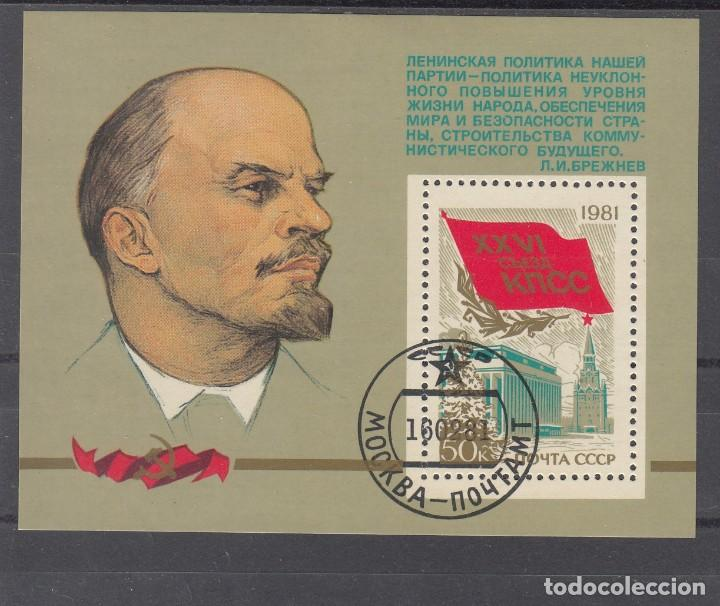 RUSIA HB 148 USADA, 26º CONGRESO DEL PARTIDO COMUNISTA DE LA U.R.S.S. (Sellos - Extranjero - Europa - Rusia)