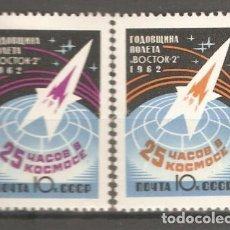 Sellos: URSS,1962,CAT.YT.2545/2546,NUEVOS,GOMA ORIGINAL, PUEDE PRESENTAR ALGUN LIGERO DEFECTO.. Lote 186420525