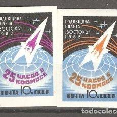 Sellos: URSS,1962,CAT.YT.2545/2546,NUEVOS,GOMA ORIGINAL, PUEDE PRESENTAR ALGUN LIGERO DEFECTO.SIN DENTAR.. Lote 186420616