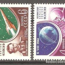 Sellos: URSS,1961,CAT.YT.2452/2453.NUEVOS,GOMA ORIGINAL,PUEDE PRESENTAR ALGUN LIGERO DEFECTO.. Lote 186420765