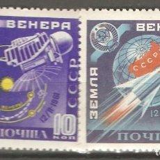 Sellos: URSS,1961,CAT.YT.2399/2400.NUEVOS,GOMA ORIGINAL,PUEDE PRESENTAR ALGUN LIGERO DEFECTO.. Lote 186420923