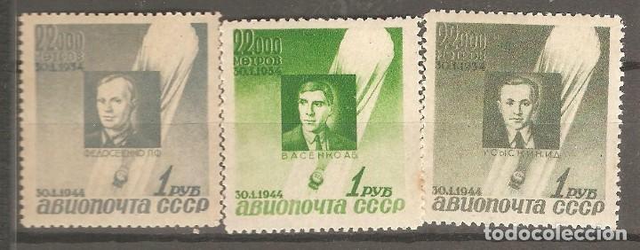 URSS,1963,CAT.YT.2681/2683.NUEVOS,GOMA ORIGINAL, PUEDE PRESENTAR ALGUN LIGERO DEFECTO.PUNTO DE OXIDO (Sellos - Extranjero - Europa - Rusia)