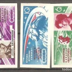 Sellos: URSS,1963,CAT.YT.PA 67/69.NUEVOS,GOMA ORIGINAL, PUEDE PRESENTAR ALGUN LIGERO DEFECTO.SIN DENTAR.. Lote 186424055