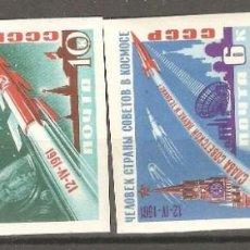Sellos: URSS,1961,CAT.YT. PA 2401A/2404A.NUEVOS,GOMA ORIGINAL, PUEDE PRESENTAR ALGUN LIGERO DEFECTO.SIN DEN. Lote 186427778