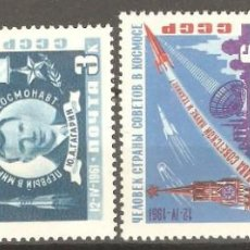 Sellos: URSS,1961,CAT.YT. PA 2401/2404.NUEVOS,GOMA ORIGINAL, PUEDE PRESENTAR ALGUN LIGERO DEFECTO.. Lote 186427981