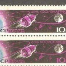 Sellos: URSS,1963,CAT.YT. PA 2656/2661.NUEVOS,GOMA ORIGINAL, PUEDE PRESENTAR ALGUN LIGERO DEFECTO. . Lote 186428138