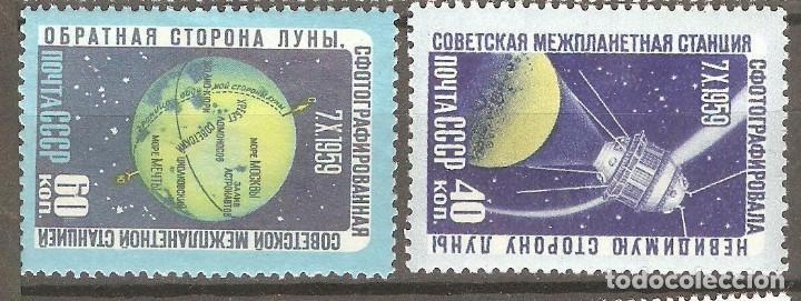 URSS,1960,CAT.YT.2273/2274.NUEVOS,GOMA ORIGINAL, PUEDE PRESENTAR ALGUN LIGERO DEFECTO (Sellos - Extranjero - Europa - Rusia)