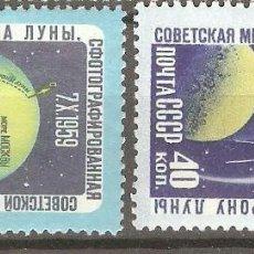 Sellos: URSS,1960,CAT.YT.2273/2274.NUEVOS,GOMA ORIGINAL, PUEDE PRESENTAR ALGUN LIGERO DEFECTO. Lote 186428280