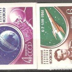 Sellos: URSS,1961,CAT.YT.2452B/2453B.NUEVOS,GOMA ORIGINAL, PUEDE PRESENTAR ALGUN LIGERO DEFECTO.SIN DENTAR.. Lote 186428600