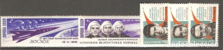 URSS,1964,CAT.YT.2862/2866.NUEVOS,GOMA ORIGINAL, PUEDE PRESENTAR ALGUN LIGERO DEFECTO. (Sellos - Extranjero - Europa - Rusia)