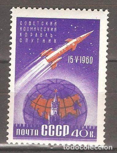 URSS,1960,CAT.YT.2301.NUEVOS,GOMA ORIGINAL, PUEDE PRESENTAR ALGUN LIGERO DEFECTO. (Sellos - Extranjero - Europa - Rusia)