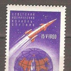 Sellos: URSS,1960,CAT.YT.2301.NUEVOS,GOMA ORIGINAL, PUEDE PRESENTAR ALGUN LIGERO DEFECTO.. Lote 186428838