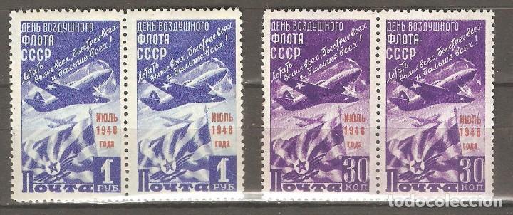 URSS,1948,CAT.YT.1236A Y B,BLOQUE 2.NUEVOS,GOMA ORIGINAL, PUEDE PRESENTAR ALGUN LIGERO DEFECTO. (Sellos - Extranjero - Europa - Rusia)