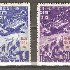 Sellos: URSS,1948,CAT.YT.1236A Y B,BLOQUE 2.NUEVOS,GOMA ORIGINAL, PUEDE PRESENTAR ALGUN LIGERO DEFECTO. . Lote 186429015