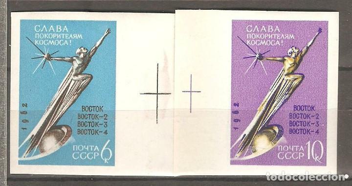 URSS,1962,CAT.YT.2585 Y 2586.NUEVOS,GOMA ORIGINAL, PUEDE PRESENTAR ALGUN LIGERO DEFECTO. (Sellos - Extranjero - Europa - Rusia)