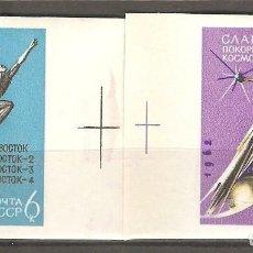 Sellos: URSS,1962,CAT.YT.2585 Y 2586.NUEVOS,GOMA ORIGINAL, PUEDE PRESENTAR ALGUN LIGERO DEFECTO. . Lote 186429165