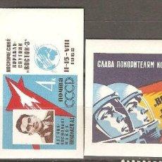 Sellos: URSS,1962,CAT.YT.2550/2552.NUEVOS,GOMA ORIGINAL, PUEDE PRESENTAR ALGUN LIGERO DEFECTO.SIN DENTAR. . Lote 186429320