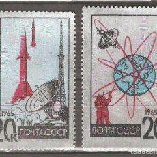 Sellos: URSS,1965,CAT.YT.2953/2954.NUEVOS,GOMA ORIGINAL, PUEDE PRESENTAR ALGUN LIGERO DEFECTO.. Lote 186429428