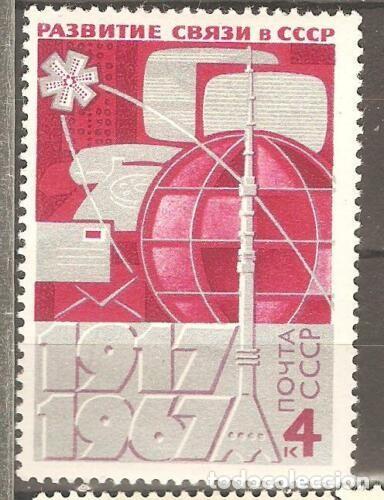 URSS,1967,CAT.YT.3256.NUEVOS,GOMA ORIGINAL, PUEDE PRESENTAR ALGUN LIGERO DEFECTO. (Sellos - Extranjero - Europa - Rusia)