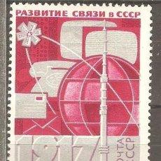 Sellos: URSS,1967,CAT.YT.3256.NUEVOS,GOMA ORIGINAL, PUEDE PRESENTAR ALGUN LIGERO DEFECTO.. Lote 186429531