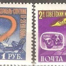 Sellos: URSS,1960,CAT.YT.2329/2330.NUEVOS,GOMA ORIGINAL, PUEDE PRESENTAR ALGUN LIGERO DEFECTO. . Lote 186429651