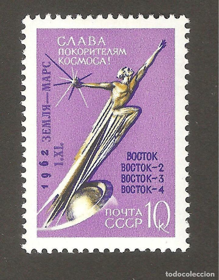 URSS,1960,CAT.YT.2329/2330.NUEVOS,GOMA ORIGINAL, PUEDE PRESENTAR ALGUN LIGERO DEFECTO. (Sellos - Extranjero - Europa - Rusia)